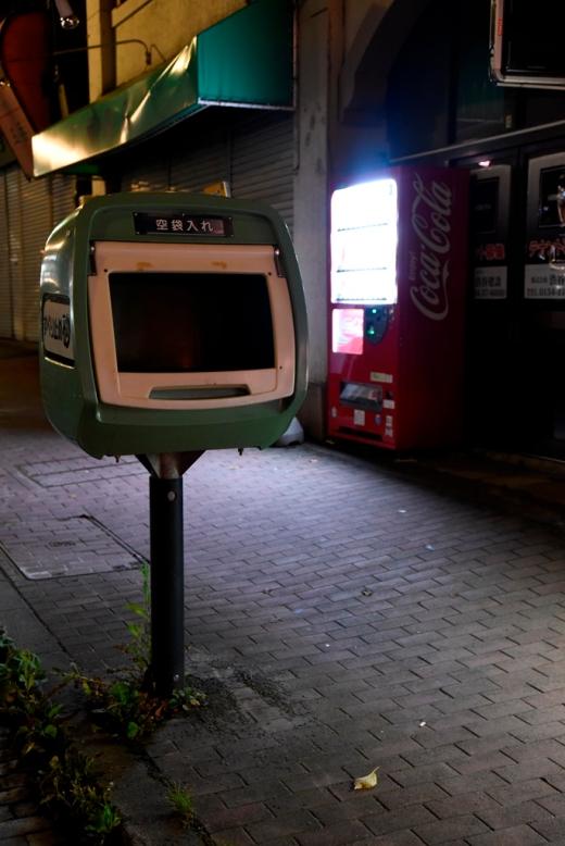 Otaru – Japan – September 3, 2015